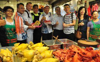 客家美食國際交流 名廚到客庄傳統市場體驗