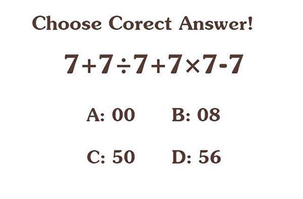 這個等式計算下來是多少呢?(ntd.tv)