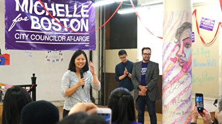 波士顿市议会议长吴弭感谢大家支持。(黄剑宇/大纪元)
