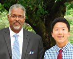 马里兰州学校辅导员协会前任主席爱德华·里德(Edward Reed)和托马斯·沃顿高中学生叶承祥(Eric Yeh)。(美京华人活动中心提供)