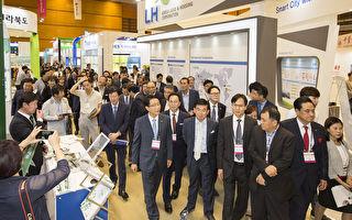 韩国举办亚洲最大规模国际房地产博览会