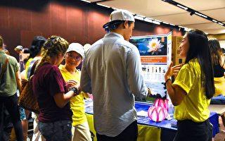 美亞利桑那州立大學招新會 法輪功受歡迎