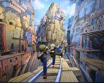 吉卜力特展中,《天空之城》男女主角在铁轨上被海盗追杀的场景。(曾晏均/大纪元)