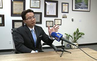 洛杉矶CS律师事务所律师邹沛桥。 (李子文/大纪元)
