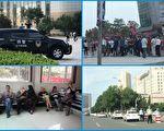 屠夫吴淦煽颠案今天(14日)在天津第二中级法院非公开开庭,中共当局不是抓捕围观人员,就是软禁想要前去的律师。(大纪元合成图)