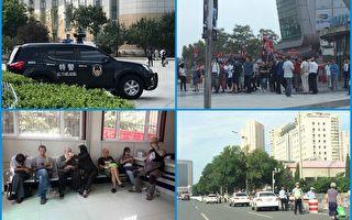 吴淦不公开庭审案超过8小时 多名围观者被抓