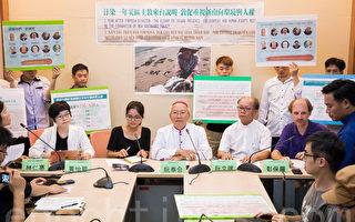 台塑越南河靜鋼鐵廠汙染事件已經一年半,越南榮教區主教阮泰合(中)4日呼籲,台灣政府應重視台塑所造成的環境傷害。(陳柏州/大紀元)