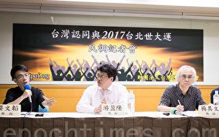 台湾民意基金会14日公布最新民调,仅29.8%民众认同总统蔡英文处理国家大事的方式,50%不赞同,赞同者较上个月下滑3.3个百分点,创下上任以来最低纪录。(陈柏州/大纪元)