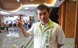 陈星获不起诉 台议员:法律不等于正义