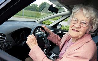 英國逾10萬90歲以上老人仍有駕照
