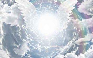 Reddit网站用户分享濒死体验称,好人和坏人在死后的去处不同。(Fotolia)