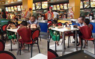 男子请3个乞讨儿童用餐,男童选择留一半食物给家中的母亲,让旁观者感动落泪。(脸书/大纪元合成)