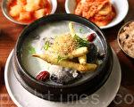图为韩国传统饮食参鸡汤。(全宇/大纪元)