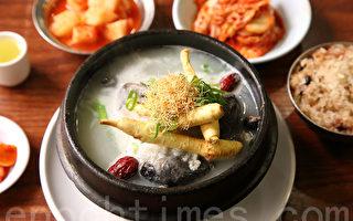 圖為韓國傳統飲食參雞湯。(全宇/大紀元)