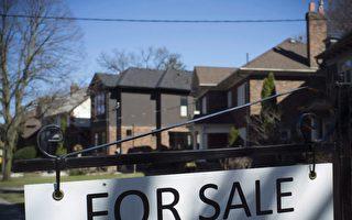 同比降40% 多倫多房屋銷售續跌  房價漲5%