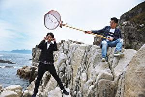 """黄少谷改名""""少少""""再出发,陈子鸿用渔网罩住,象征网罗黄少谷的音乐才华。(喜欢音乐提供)"""