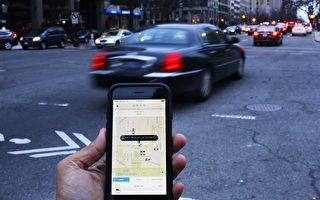 Uber的手機App。(Julio Cortez/Getty Images)