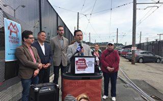旧金山米慎区多位民众与民选官员在Balboa Park捷运公交站附近的停车场,呼吁州府通过综合住房改革方案。(李文净/大纪元)