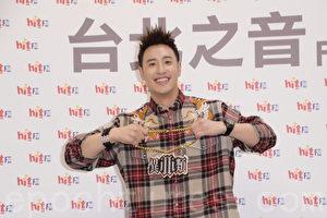 潘瑋柏8月8日在台北出席8月份「hito大台柱」活動。(黃宗茂/大紀元)