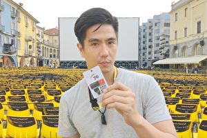 《血琥珀》導演李永超征戰盧卡諾影展。(海鵬提供)