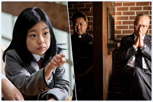 《超級市長》劇照,金秀晏(左起)與馬東石、李璟榮特別演出。(車庫娛樂/大紀元合成))