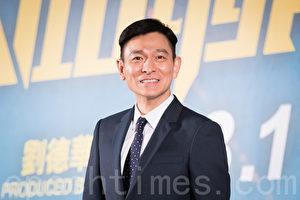 劉德華8月10日在台北出席《俠盜聯盟》電影記者會。(陳柏州/大紀元)