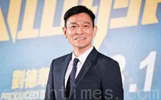 刘德华8月10日在台北出席《侠盗联盟》电影记者会。(陈柏州/大纪元)