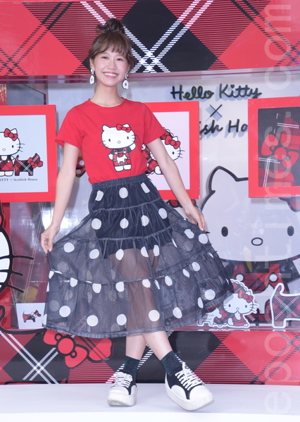 Lulu黄路梓茵出席Scottish House x Hello Kitty联名公益活动