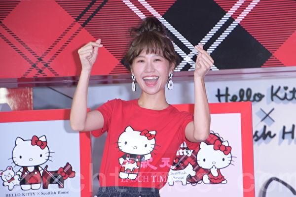 Lulu黄路梓茵8月11日出席Scottish House x Hello Kitty联名公益活动。(黄宗茂/大纪元)