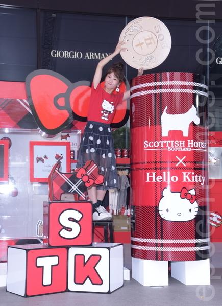 Lulu黃路梓茵出席Scottish House x Hello Kitty聯名公益活動