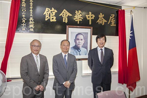 吳新興訪問灣區傳統僑社 不懼親共團體抗議
