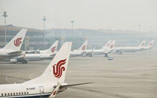 受雷雨天气影响,北京首都国际机场取消延误航班达600余班次。图为首都国际机场国航班机。(WANG ZHAO/AFP/Getty Images)