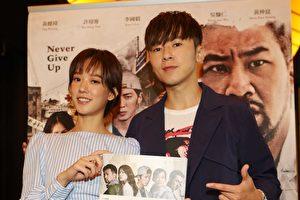 《麻醉风暴》第2季即将于9月推出,男女主角李国毅(右)、孟耿如(左)现身高雄签书会。(公视提供)