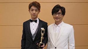 林亭翰这次与老爸林隆璇连袂出席这场颁奖典礼,父子俩一个受邀领奖、一个是颁奖嘉宾,格外引人注目。(好朋友工作室提供)