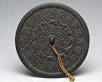 南宋-元 十二生肖八卦镜。(公有领域)