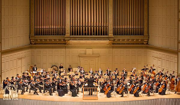 神韻交響樂即將於9月再度蒞臨亞洲巡迴演岀。(神韻交響樂台灣主辦單位提供)