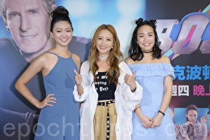 "Star World""麦克波顿音乐达人秀""记者会于2017年8月15日在台北举行。图左起为罗维真(Holly)、黄美珍、张粹方(Dena)。(黄宗茂/大纪元)"