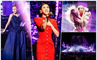 蔡健雅「重生」開唱 挑戰演繹「鳳還巢」