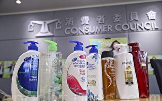 消费者委员会测试60款洗头水,发现超过六成洗头水样本检出二噁烷,两成样本检出可致敏防腐剂。(余钢/大纪元)
