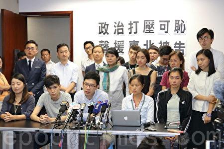 多位民主派立法会议员及被告的朋友在13人被判刑后召开记者会,批评港府利用司法进行政治打压,意图阻吓年轻人为公义发声。(蔡雯文/大纪元)