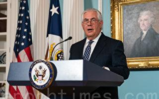 川普訪華前 美國務卿批中共破壞國際秩序