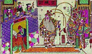 【文史】司马懿一生与唐太宗史论