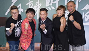 《麻辣鮮師重返校園》電影啟動記者會8月17日在台北舉行。圖左起為綠茶、九孔、謝祖武、杜詩梅、金剛。(黃宗茂/大紀元)
