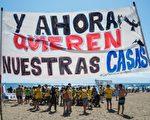 """2017年8月12日,巴塞隆纳沿海区巴塞罗内塔居民抗议的布条上写着:""""我们不希望旅客进到我们的建筑物来。""""(JOSEP LAGO/AFP/Getty Images)"""