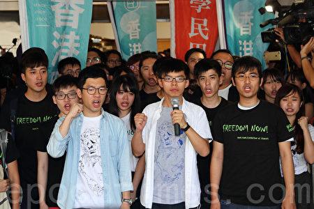 雨伞运动中的三位学生领袖黄之锋、罗冠聪和周永康,去年原本被判缓刑或社会服务令,但香港律政司复核刑期,8月17日上诉庭改判三人即时监禁六至八个月。(大纪元)