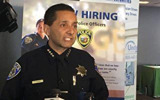 湾区捷运警局局长卡洛斯·罗哈斯(Carlos Rojas)表示:希望所有求职的人员到BART警察部门看看。(景雅兰/大纪元)