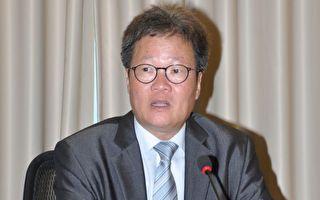 台湾停电再一位大官下台 中油董座请辞获准