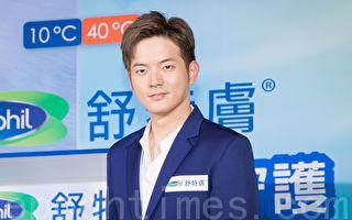 宥胜8月18日在台北出席保养品牌记者会。(陈柏州/大纪元)