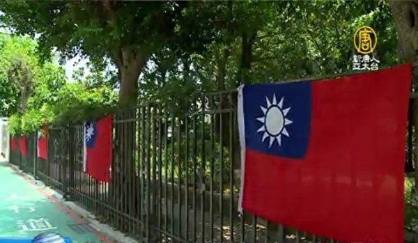 台湾热情迎世大运 选手村当地民众高挂国旗