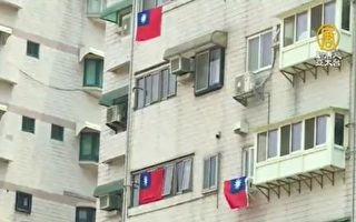 台灣熱情迎世大運 選手村當地民眾高掛國旗